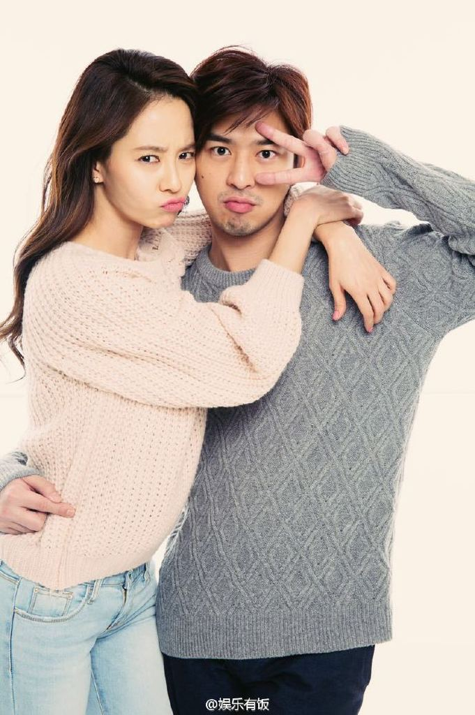 "Song Ji Hyo And Chen Bolin's 4 Best Moments From ""We Are In Love"""