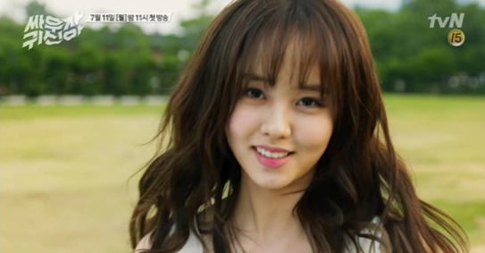 Watch: Kim So Hyun Is A Cute But Frightening Ghost In New Drama Teaser