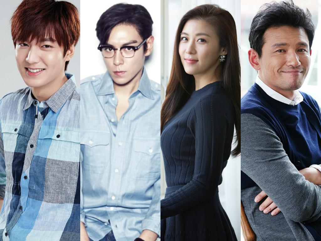 Lee Min Ho, T.O.P, Ha Ji Won, Hwang Jung Min And More Invited To Shanghai International Film Festival