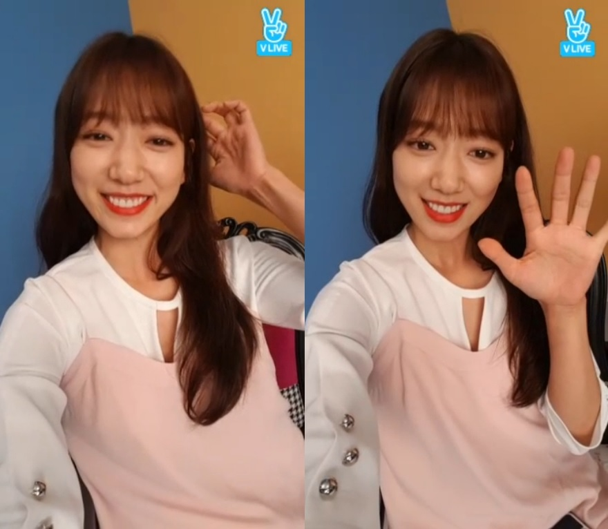 """Park Shin Hye Makes Ratings Promise To Dance And Sing To TWICE's """"Cheer Up"""""""