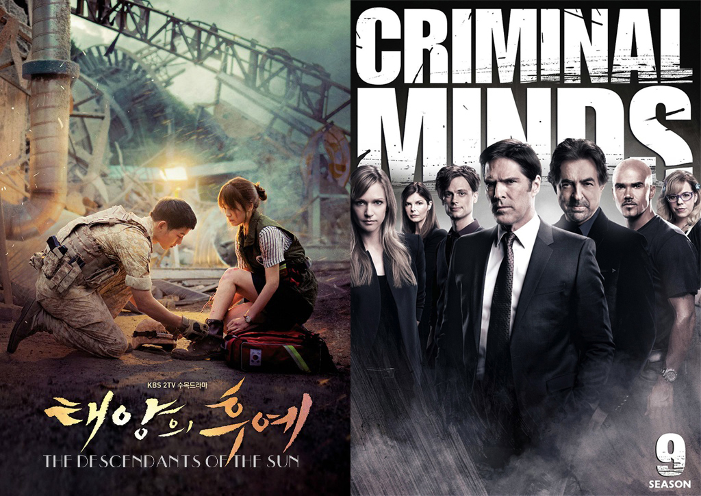 """""""Descendants Of The Sun"""" Production Company To Remake """"Criminal Minds"""""""