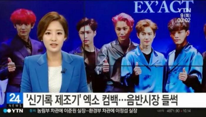 Chanyeol's Sister Reports EXO's Comeback On News