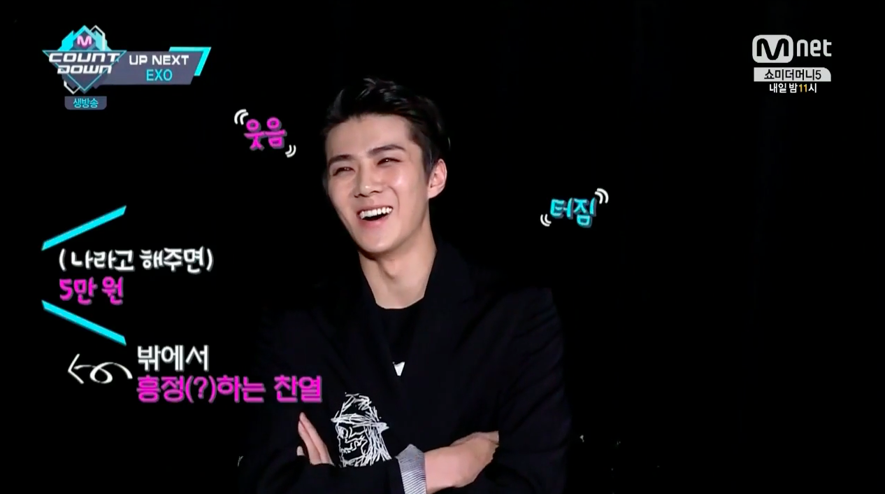 """Watch: EXO's Sehun Picks Which Member Looks Best In """"Monster"""" Concept, With A Bit Of Bribery"""