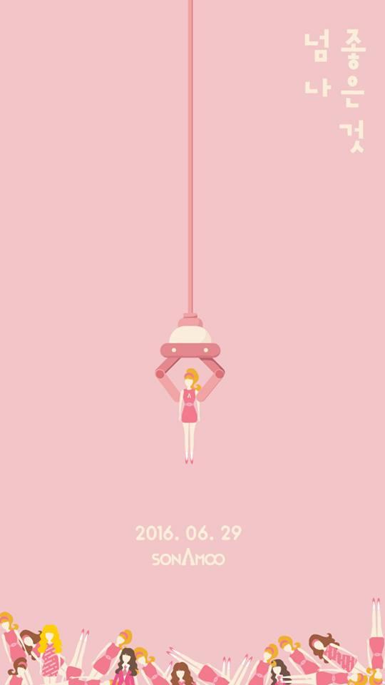 sonamoo 2016 teaser
