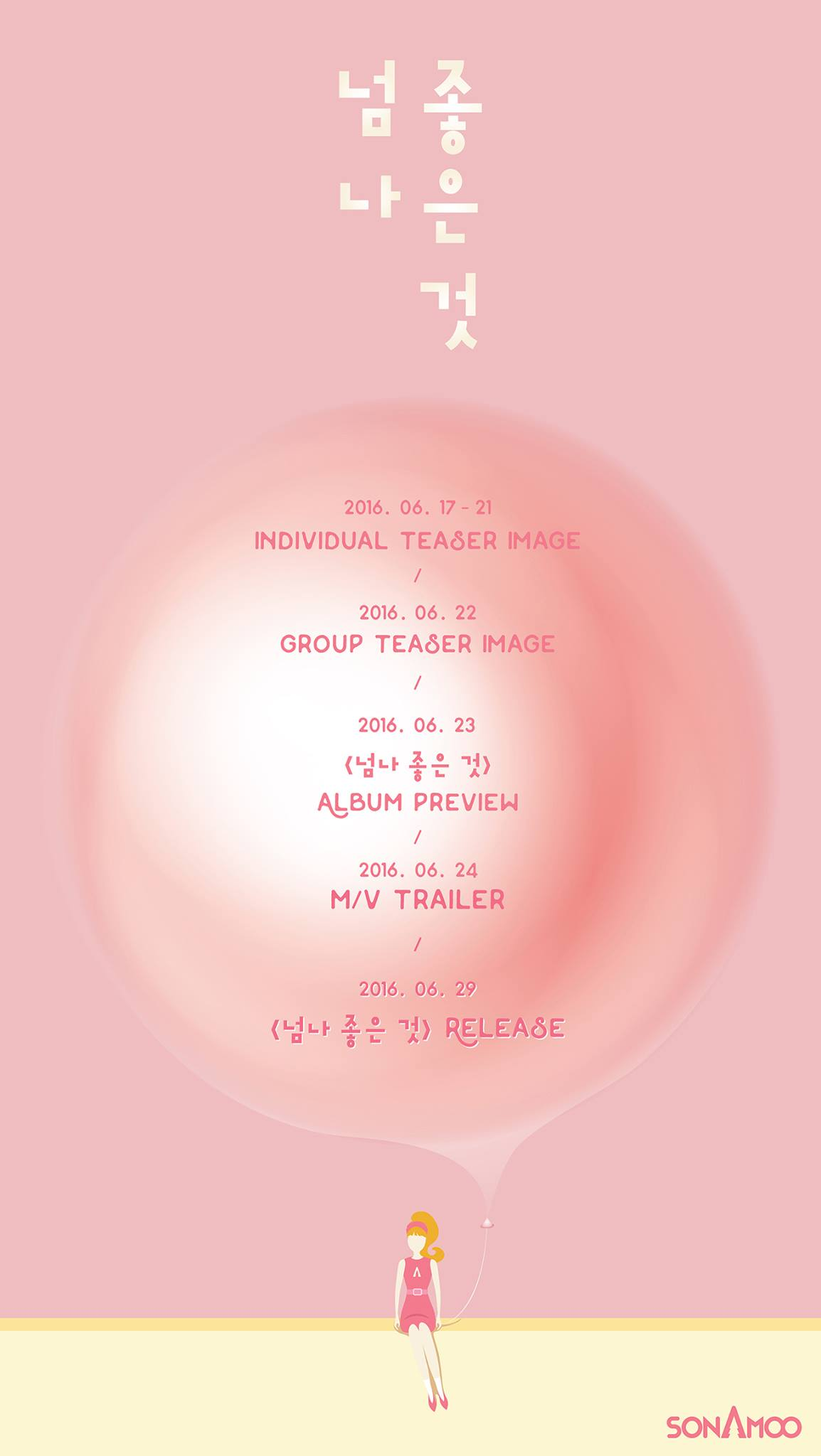 Sonamoo 3rd mini album too much schedule