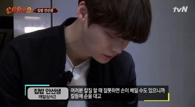 Ahn Jae Hyun Expresses His Love For Ku Hye Sun And Reveals Future Hopes