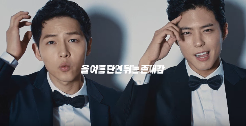 Watch: Song Joong Ki And Park Bo Gum Make You Want Seafood Pizza