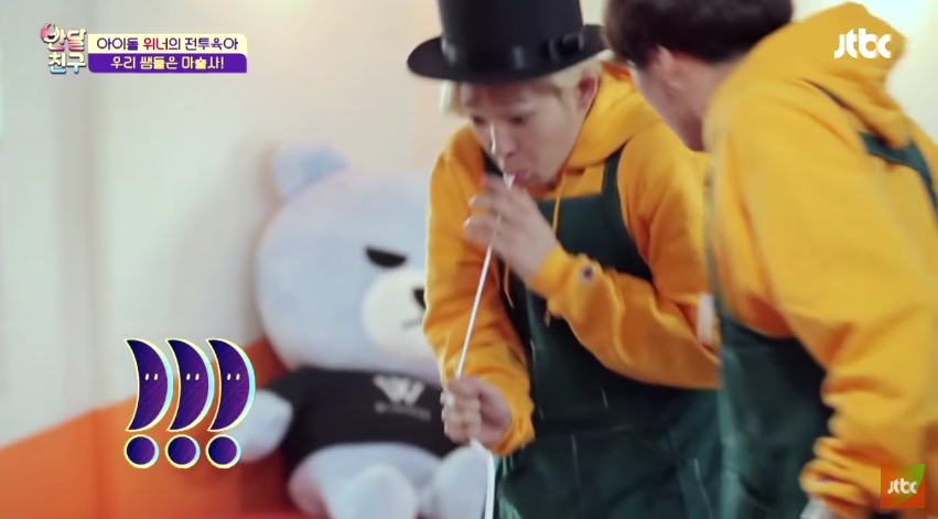 """Watch: WINNER Puts On A Magic Show For The Kiddos On """"Half-Moon Friends"""""""