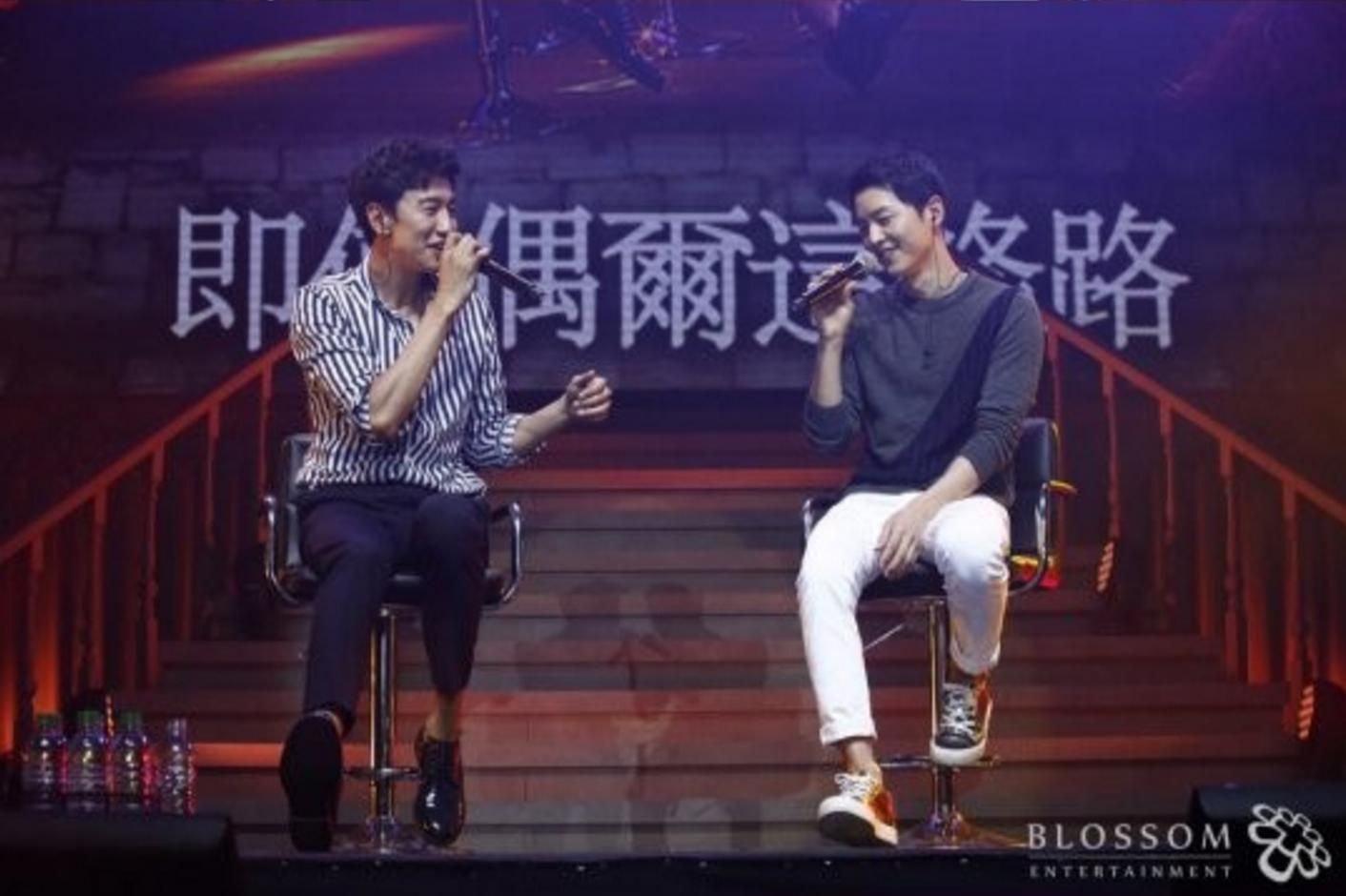 Watch Song Joong Ki And Lee Kwang Soo Serenade Fans With A Duet