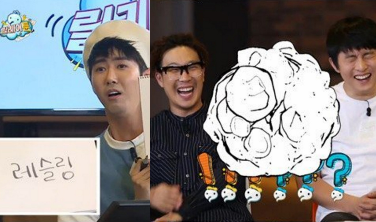 "Kwanghee's Totally Innocent Drawing Has ""Infinite Challenge"" Cast Rolling On The Floor"