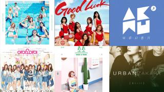 june week 2 soompi music chart