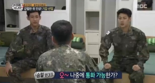 """GOT7's Jackson And BamBam Promise To Arrange Calls With Girl Group Members On """"Real Men"""""""