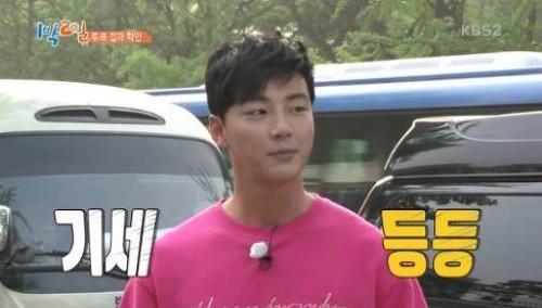 Yoon Shi Yoon3