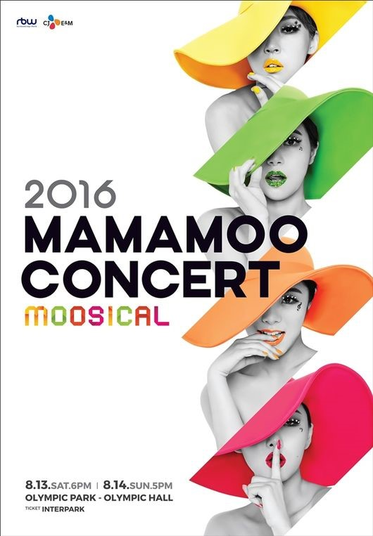 MAMAMOO Announces First Solo Concert In August