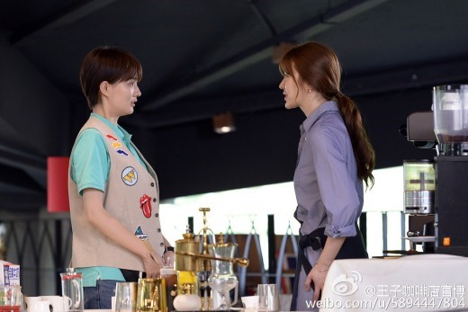 """Chinese Remake Of """"Coffee Prince"""" Shares Still Of Yoon Eun Hye's Cameo"""