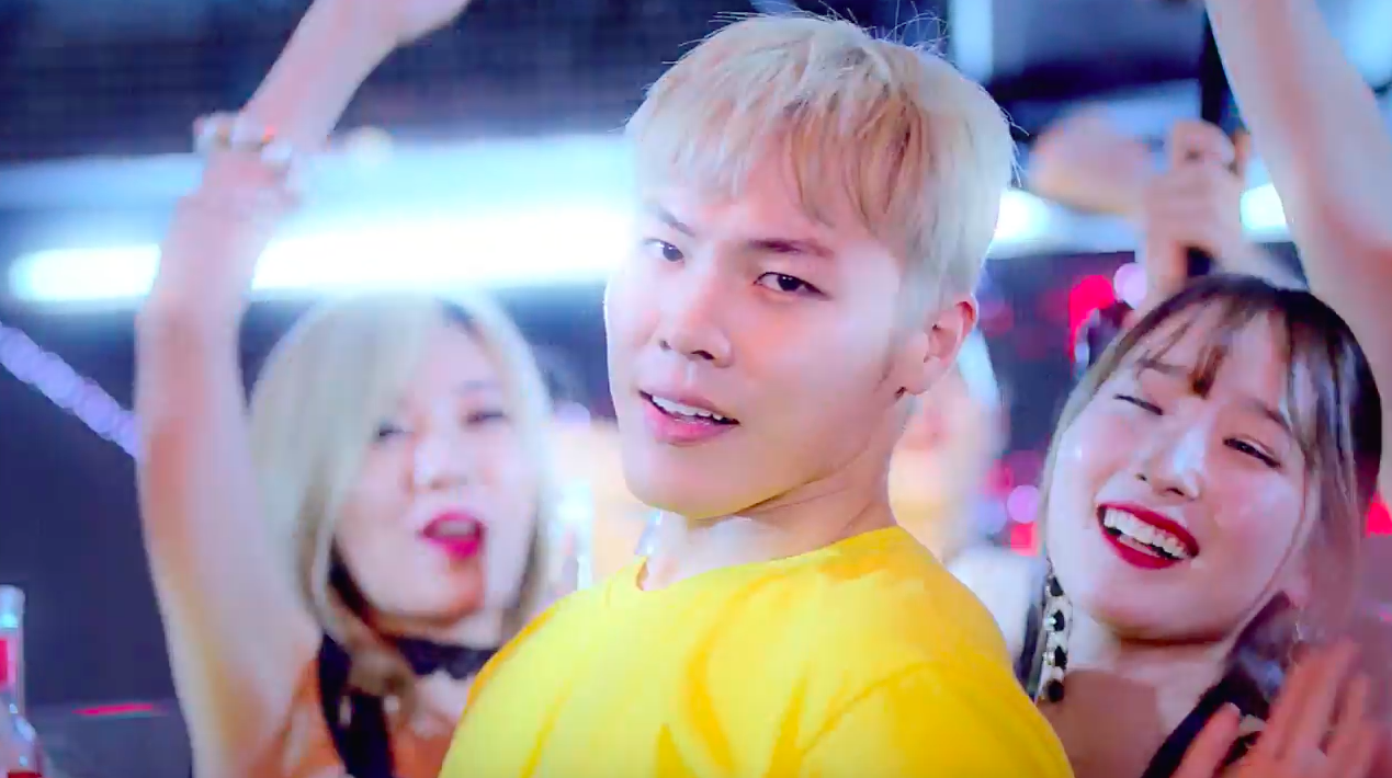 "Watch: Wheesung Releases MV For ""Hold Over"" Featuring EXID's LE"