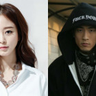 Han Ye Seul And Teddy's Reps Respond To Breakup Rumors