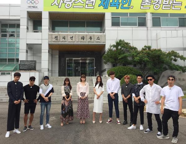 """Park Shin Hye, Lee Sung Kyung, Yoon Kyun Sang, Kim Min Suk Guest On """"Running Man"""""""