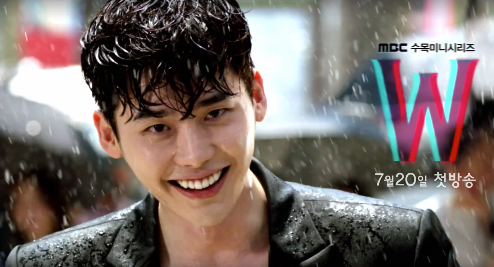 "Watch: Lee Jong Suk Is All Charisma In New ""W"" Trailer"
