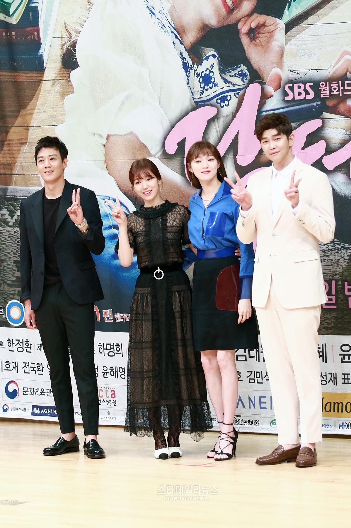kim rae won park shin hye lee sung kyung yoon kyung sang