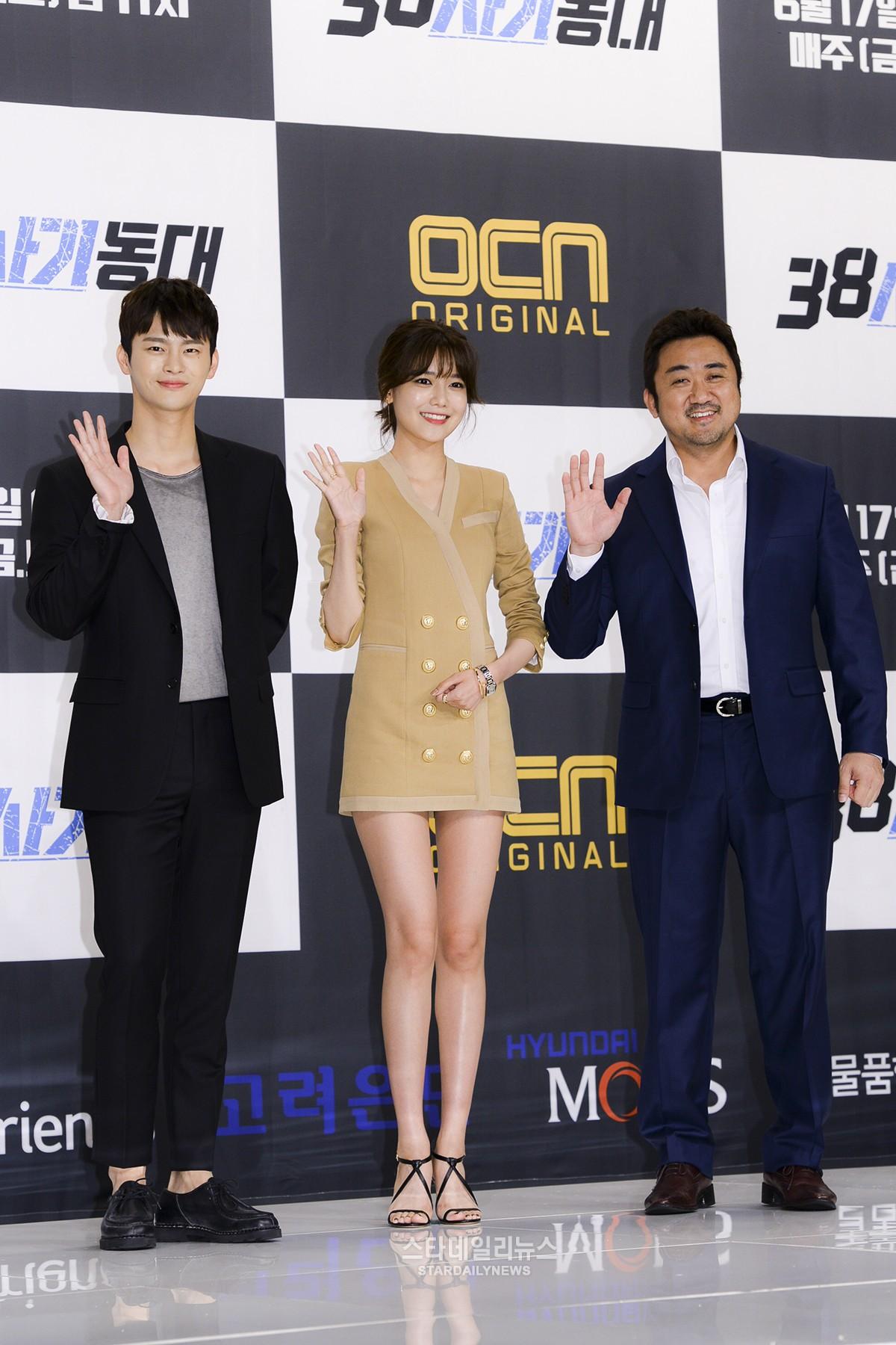 Seo In Guk Sooyoung Ma Dong Seok