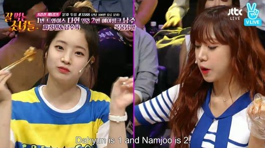 "Dahyun Says She's The Best Eater In TWICE During Battle With A Pink's Namjoo On ""Girls Who Eat Well"""