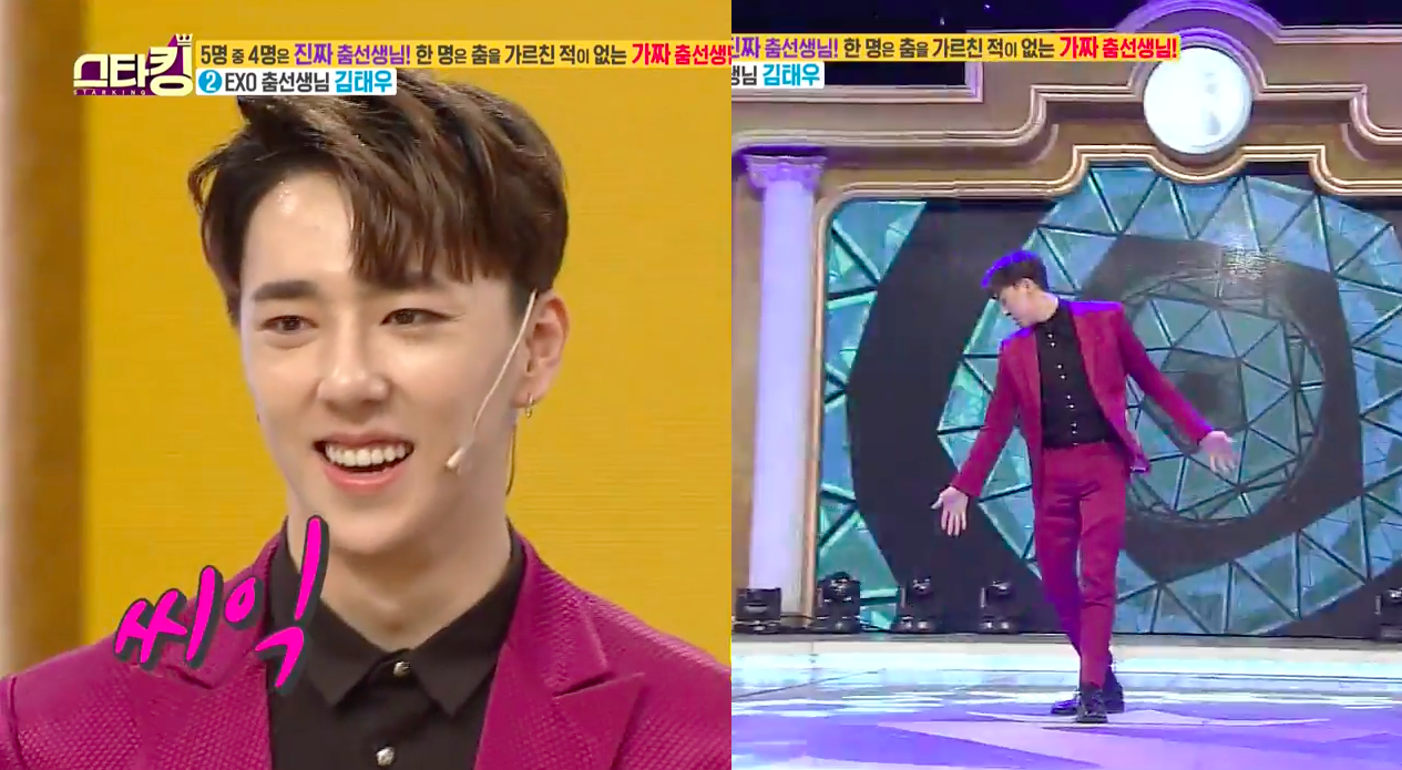 """Watch: EXO's Dance Instructor Kasper Wows With Good Looks And """"Call Me Baby"""" Performance On """"Star King"""""""