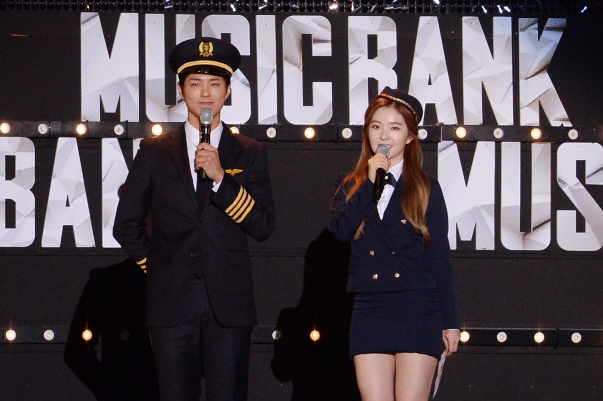 """Park Bo Gum and Red Velvet's Irene Stepping Down From """"Music Bank"""""""