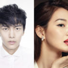 Lee Min Ki And Shin Min Ah Considering Roles In Upcoming Romance Drama