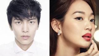 Lee Min Ki Shin Min Ah