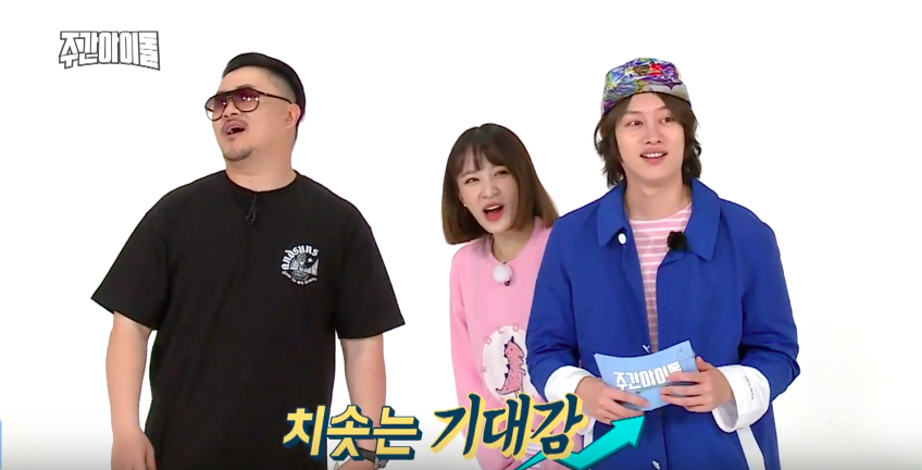 "Watch: MONSTA X's Jooheon Exceeds Heechul's Expectations With Girl Group Dance Cover On ""Weekly Idol"""