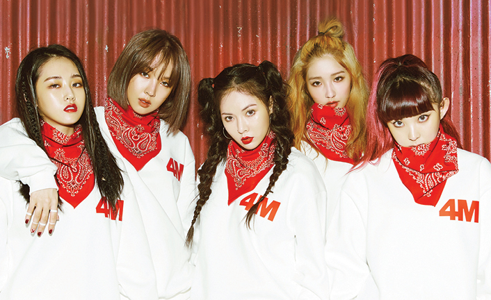 4Minute Members' Future Plans Revealed