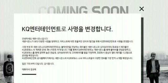 Seven Seasons KQ Entertainment