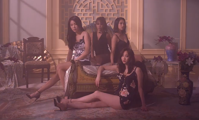 "Watch: SISTAR Is Fierce In New Teaser Video For ""I Like That"""