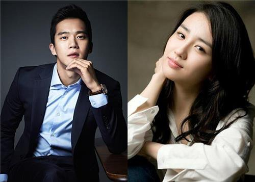 Ha Seok Jin And Park Ha Sun Cast As Leads In New tvN Drama