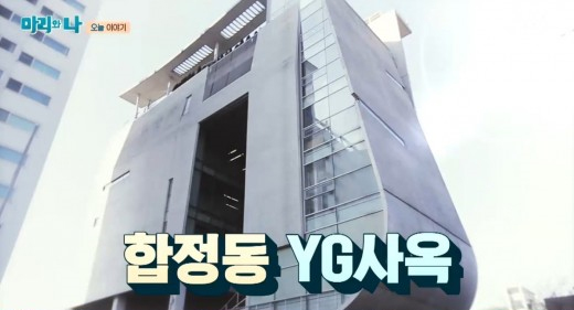 YG headquarters