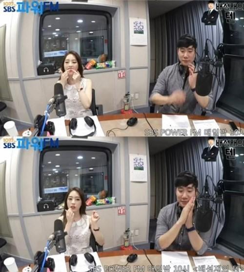 Yang Jung Won radio