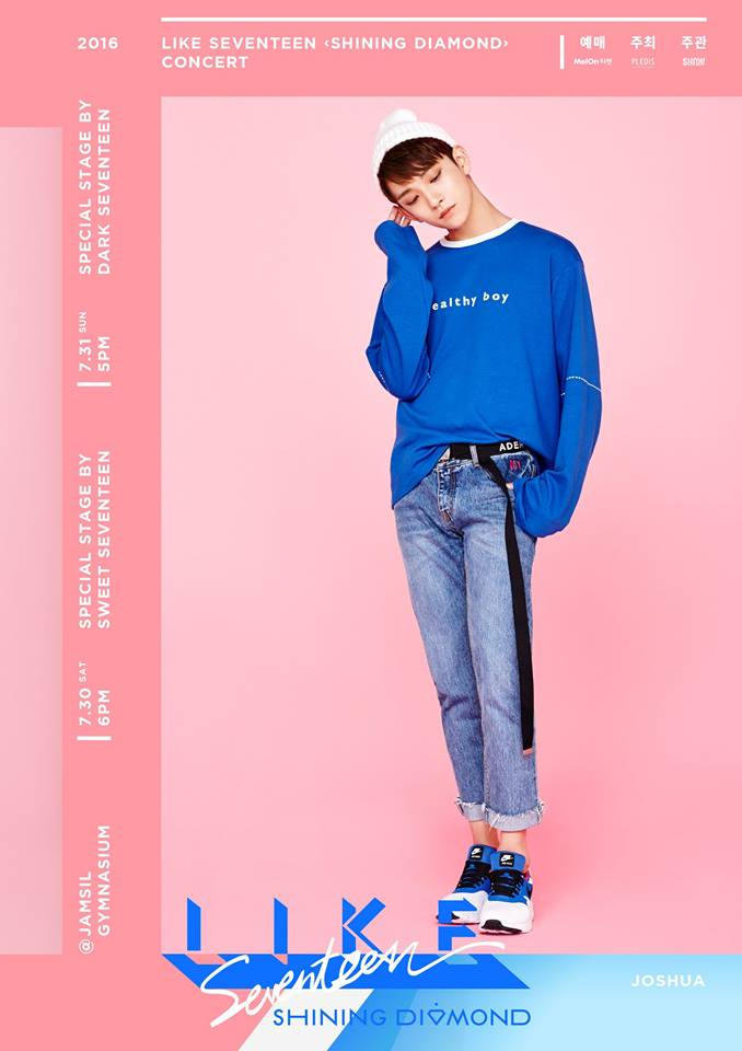 Update Seventeen Releases Individual Teaser Images For