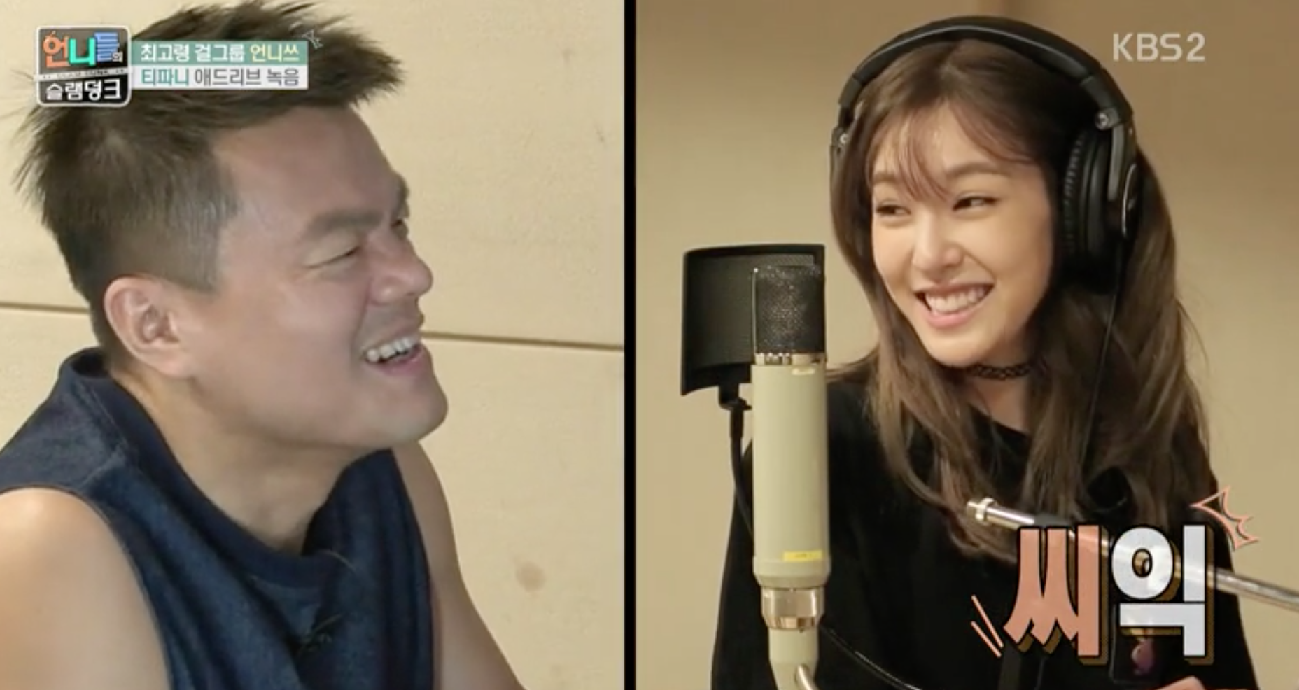 "JYP Encourages Tiffany In Her Singing On ""Sister's Slam Dunk"""