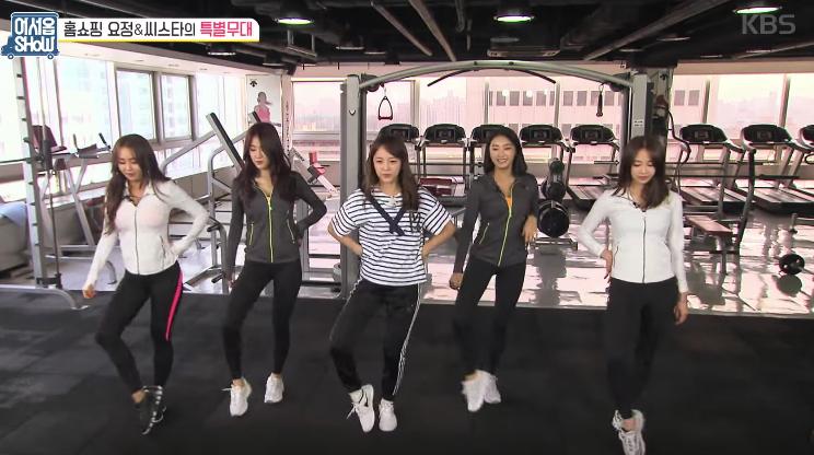 WATCH: SISTAR Members Join In As Kim Sejeong Dances To Their Songs