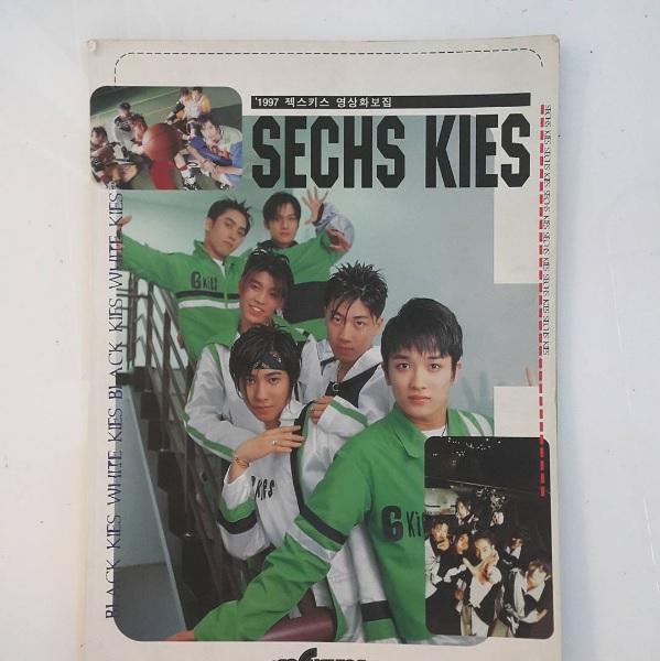 Sechs Kies's Kim Jae Duk Shares Throwback Photo