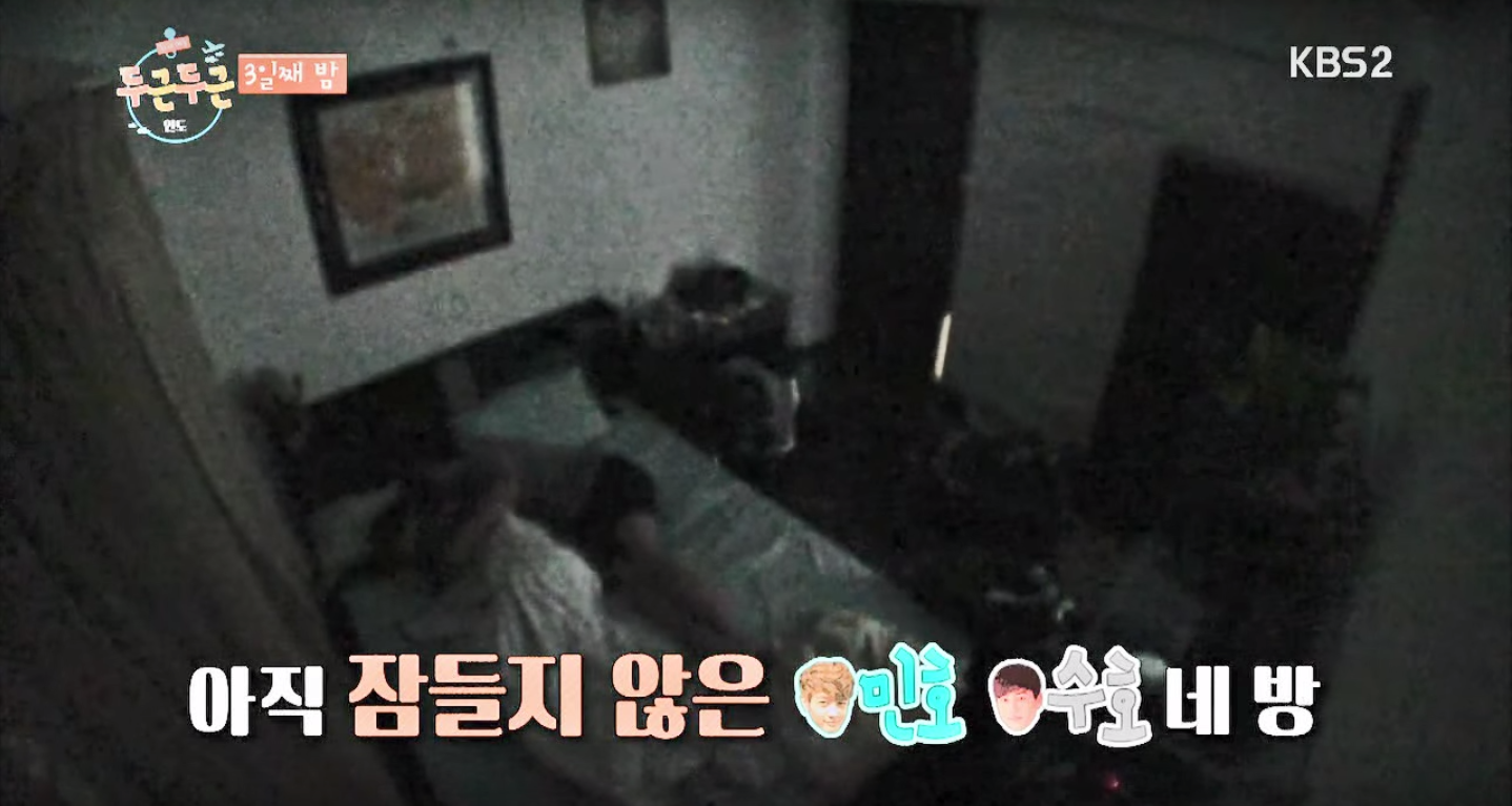 7 Times Idols Adorably Cuddled With Each Other | Soompi