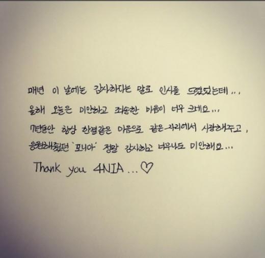 Kwon Sohyun Handwritten Letter