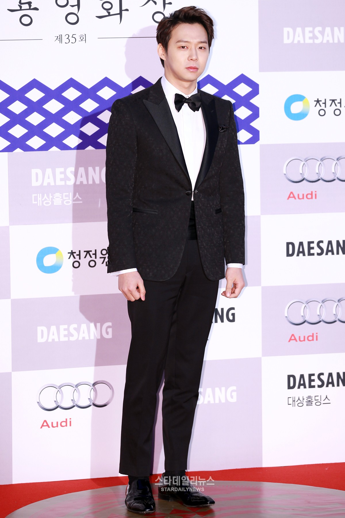 Male DNA Discovered On Underwear Submitted In The Allegations Against Park Yoochun