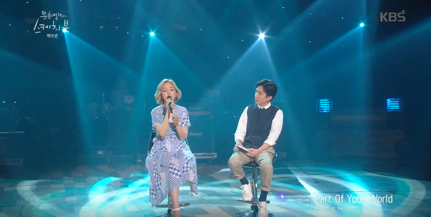 "Baek A Yeon Sings Adorable Disney Medley On ""Yoo Hee Yeol's Sketchbook"""