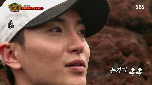 leeteuk jungle law 2