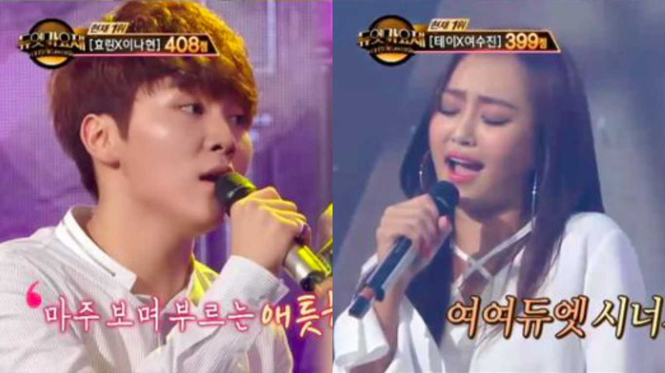 "SISTAR's Hyorin And SEVENTEEN's Seungkwan Do Their Groups Proud On ""Duet Song Festival"""