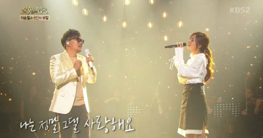 "Jung Eun Ji And Lee Seung Chul Pair Up In Emotional Duet For ""Immortal Song"""