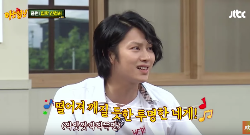 "Super Junior's Heechul Does Hilarious Imitation Of SHINee's Jonghyun On ""Ask Us Anything"""