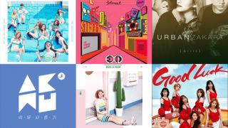 june wk3 soompi kpop chart